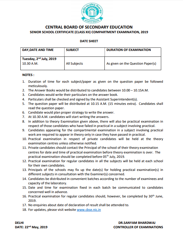 cbse 12 compartment date sheet