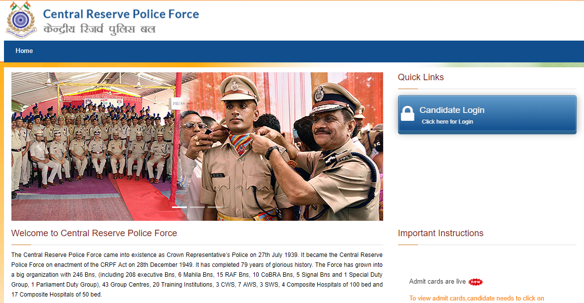 CRPF Constable/GD Admit Card