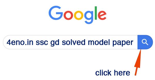 4eno ssc gd solved model paper