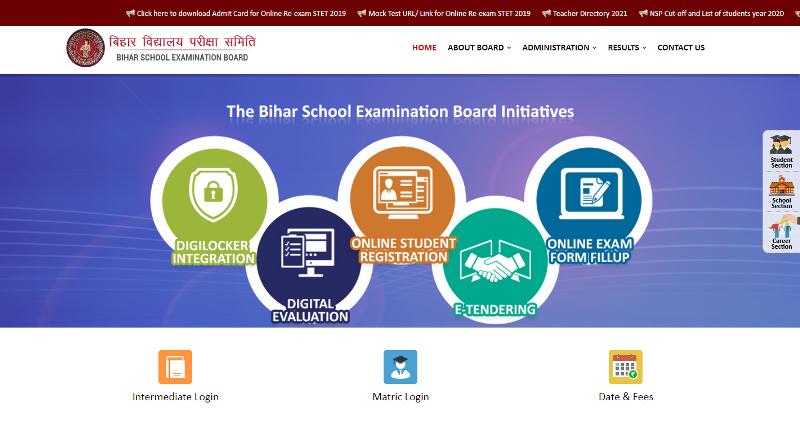 Bihar Board Exam Result 2021