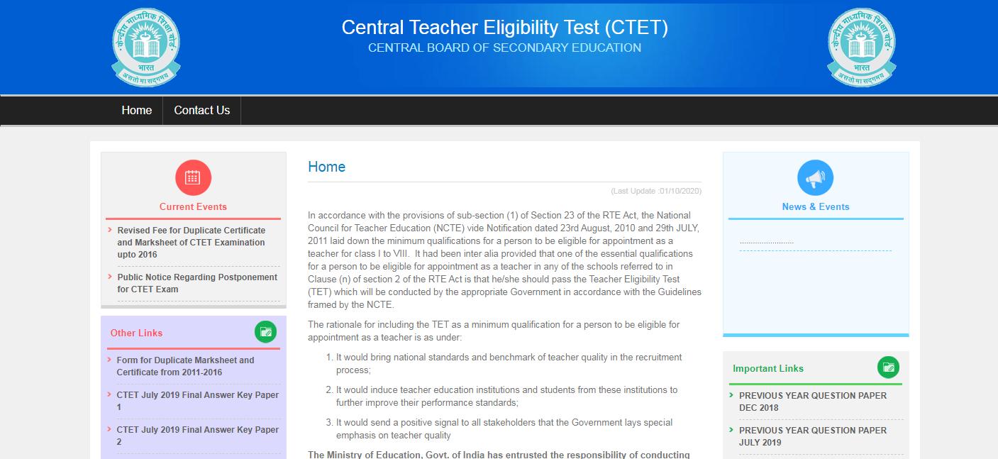 CTET 2021 Eligibility Criteria
