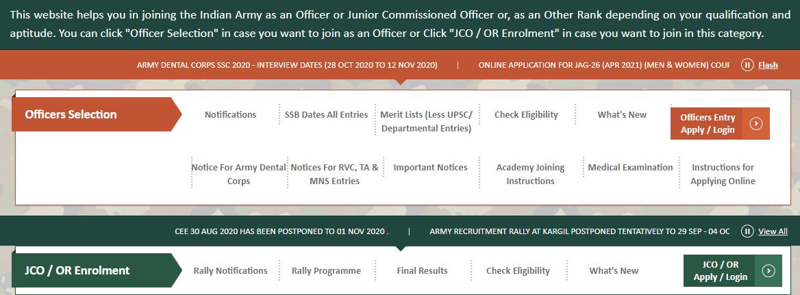 indian army 2020 eligibility criteria