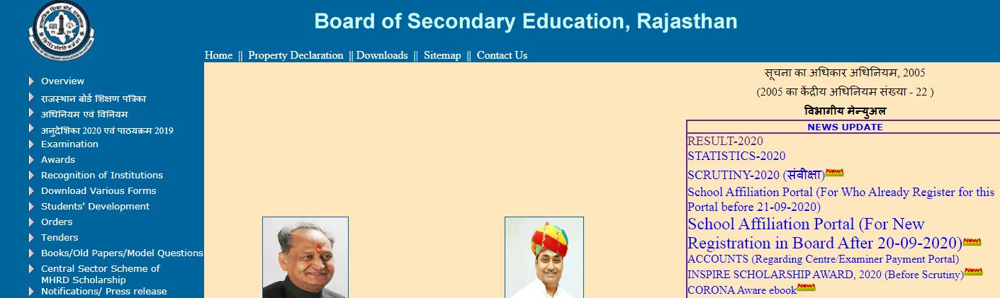 Rajasthan Board Class 10th