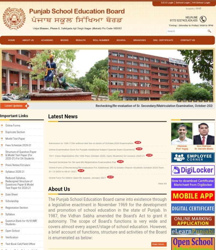 Punjab Board Date Sheet 2021