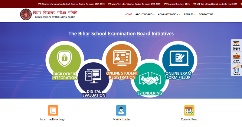 Bihar Board Exam Admit Card