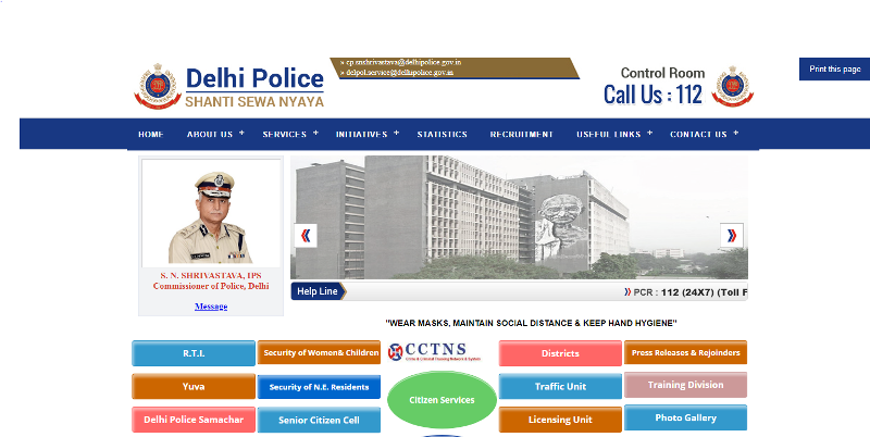 Delhi Police Eligibility