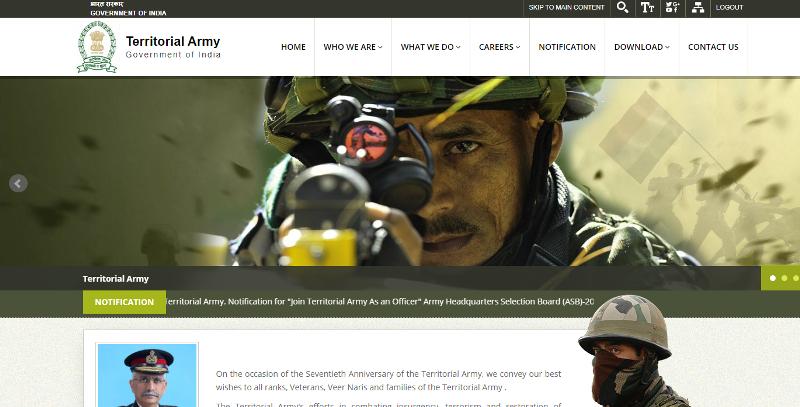 Territorial Army (TA) Eligibility Criteria