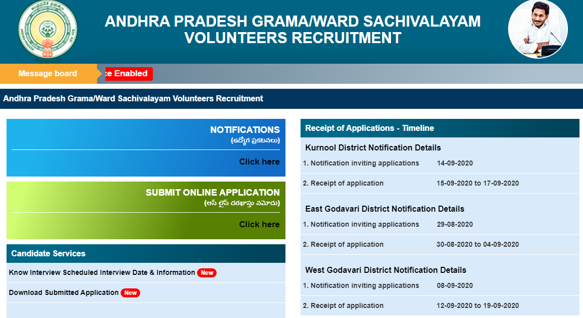 ap grama volunteer recruitment 2021