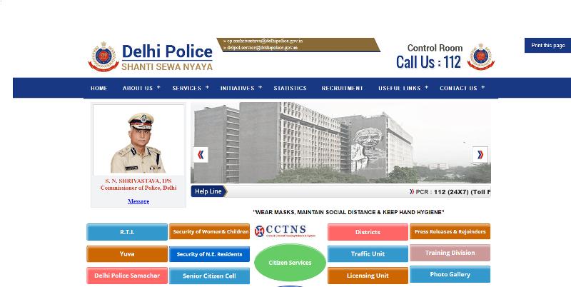 Delhi Police Recruitment Bharti 2021