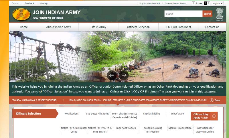 Army Bharti 2021 Rajasthan