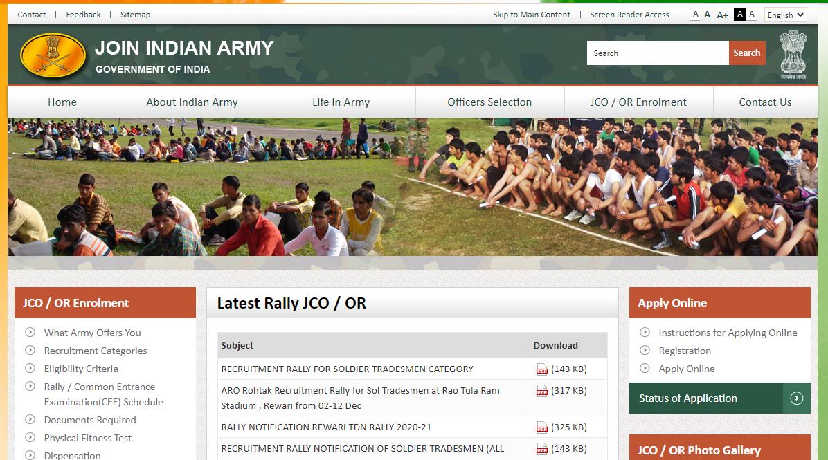 Bihar Army Rally Bharti