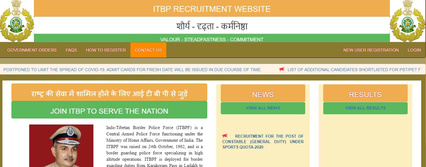 upcoming ITBP recruitment
