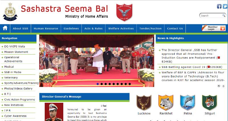 SSB Recruitment Bharti Rally 2020