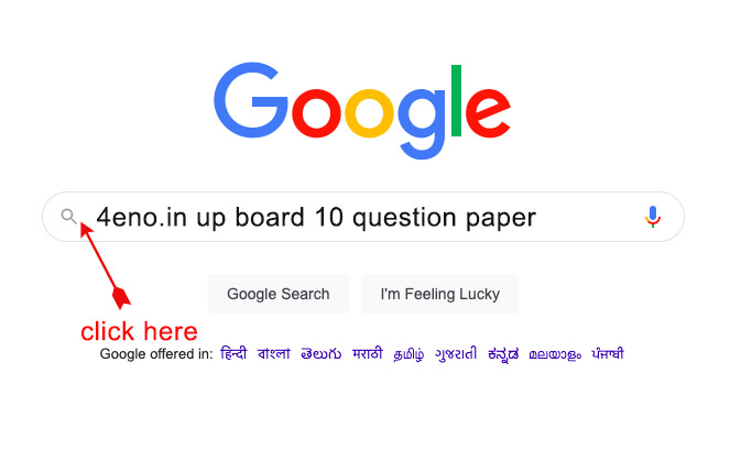 UP Board Class 10 Previous Year Question Papers
