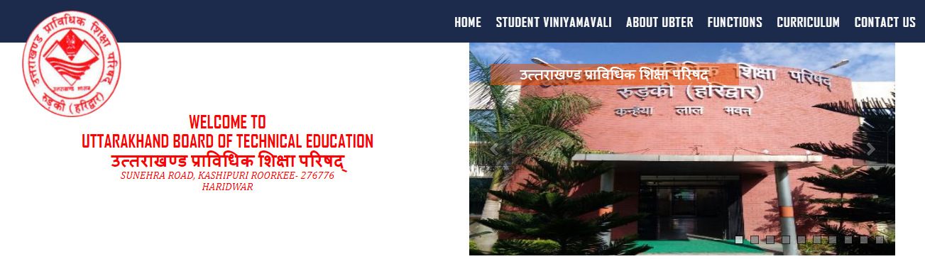 Uttarakhand Polytechnic Question Paper
