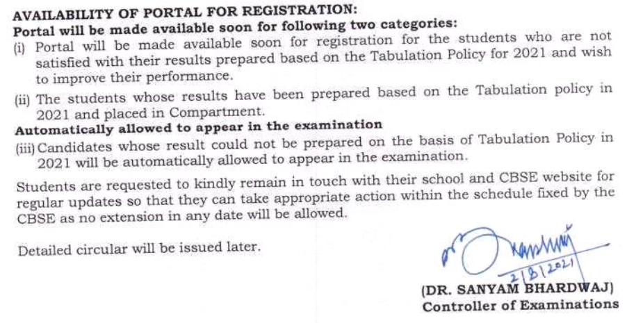 cbse compartment form 2021