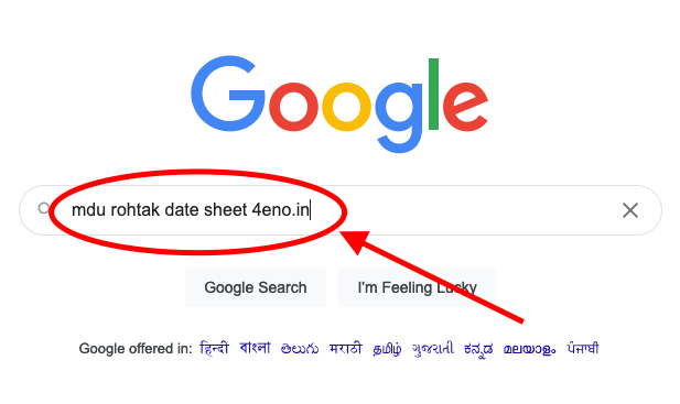 mdu rohtak date sheet 2021