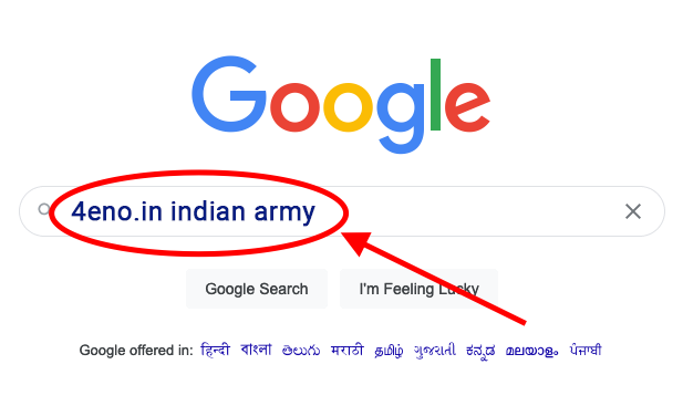 indian army bharti 2021